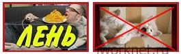Правильная и неправильная обложка к видео - youtube