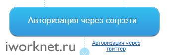 Регистрация на prospero.ru