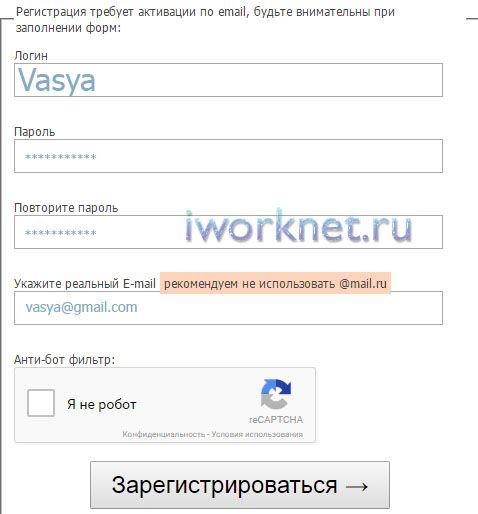 Регистрация на Nolix