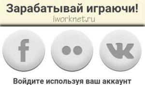 Регистрация на AppCoins