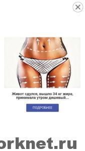 Реклама globus intercom
