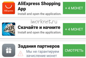 Задания на appcent
