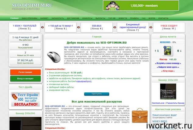 seo-optimum.ru