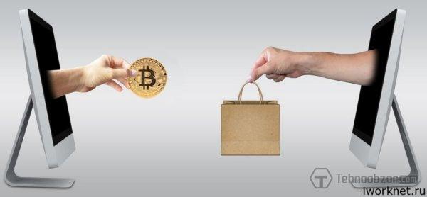 Биткоин  покупка товаров и услуг