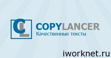 Сайты для заработка в интернете