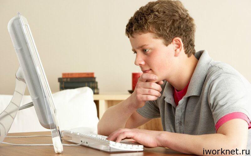 подросток в интернете