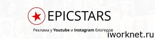 Epicstars.com