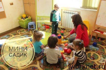 Няня, детский домашний мини-сад