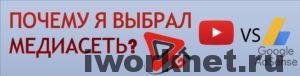 GTRussia - гугл адсенс или партнерка (медиасеть)?