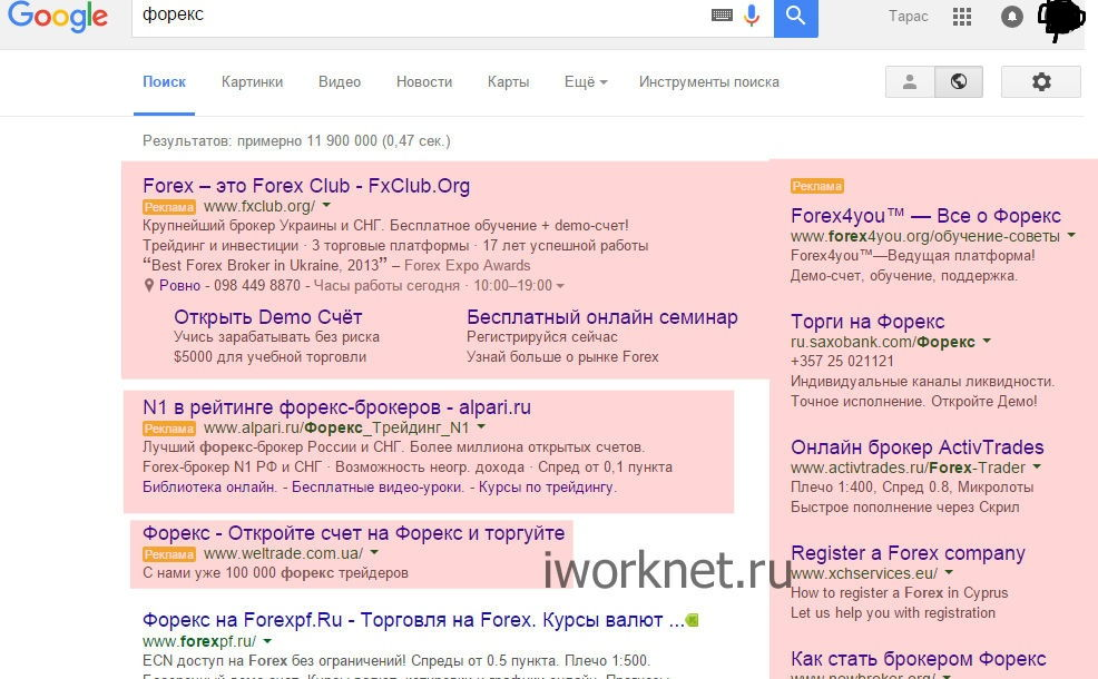 """Поиск google - Слово """"Форекс"""""""