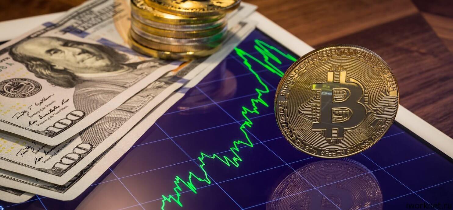 Инвестиции в криптовалюту (через биржу)