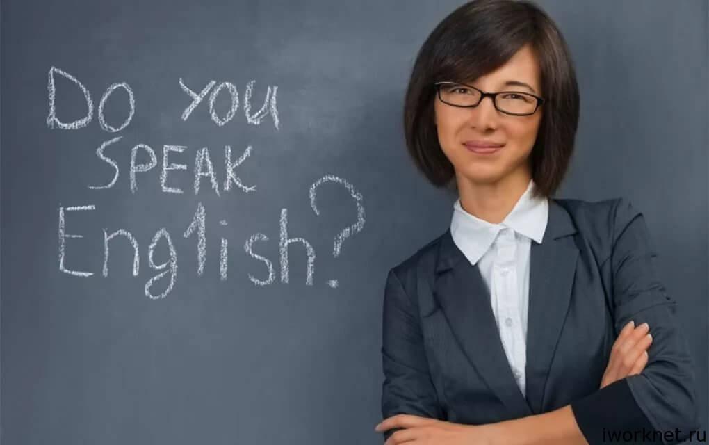 Преподаватель иностранных языков