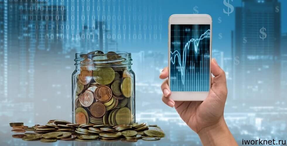 Инвестиционные платформы
