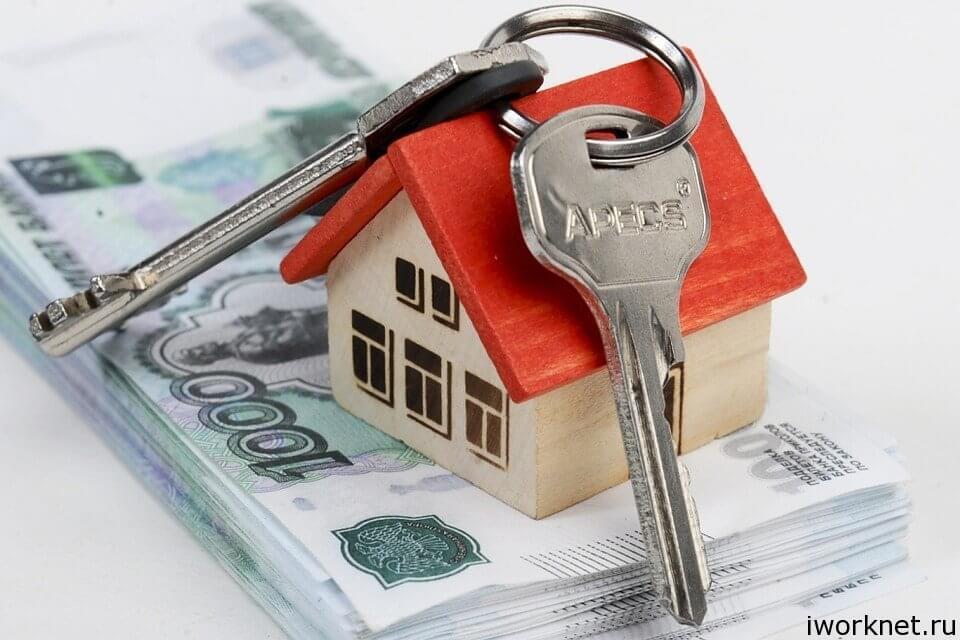 Сдача собственности в аренду