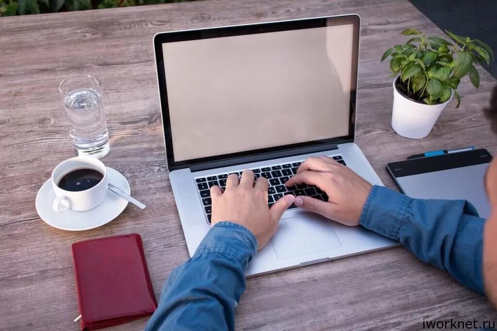 Фрилансер работа наполнение сайта удаленная работа через интернет от прямых работодателей