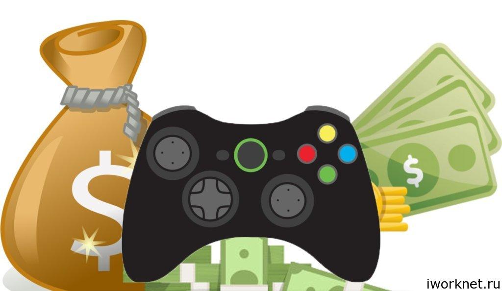 в каких играх можно реально заработать деньги без