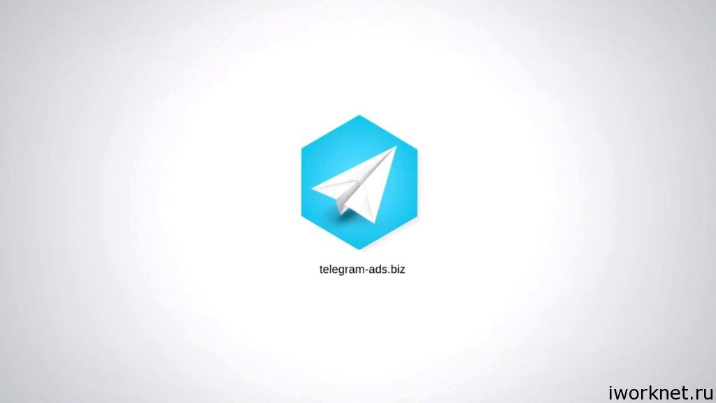 Telegram-ads.biz