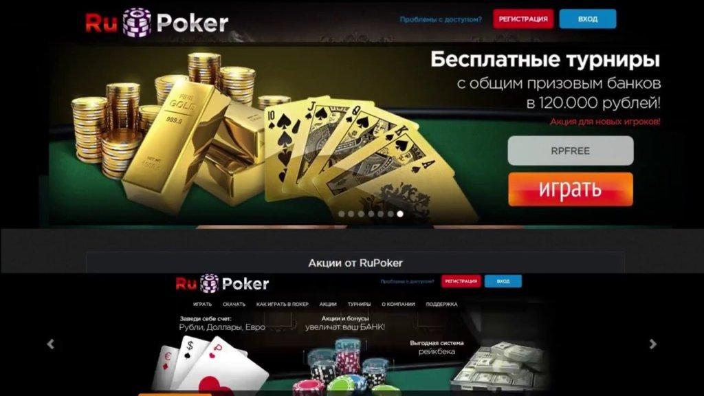 Онлайн казино малина официальный сайт вход