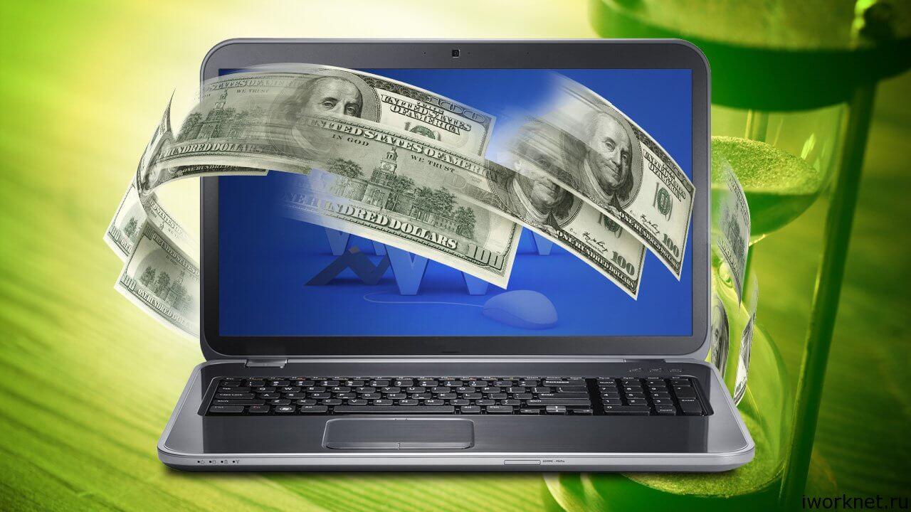 Можно ли заработать в интернете в беларуси как заработать в интернете новичку с нуля