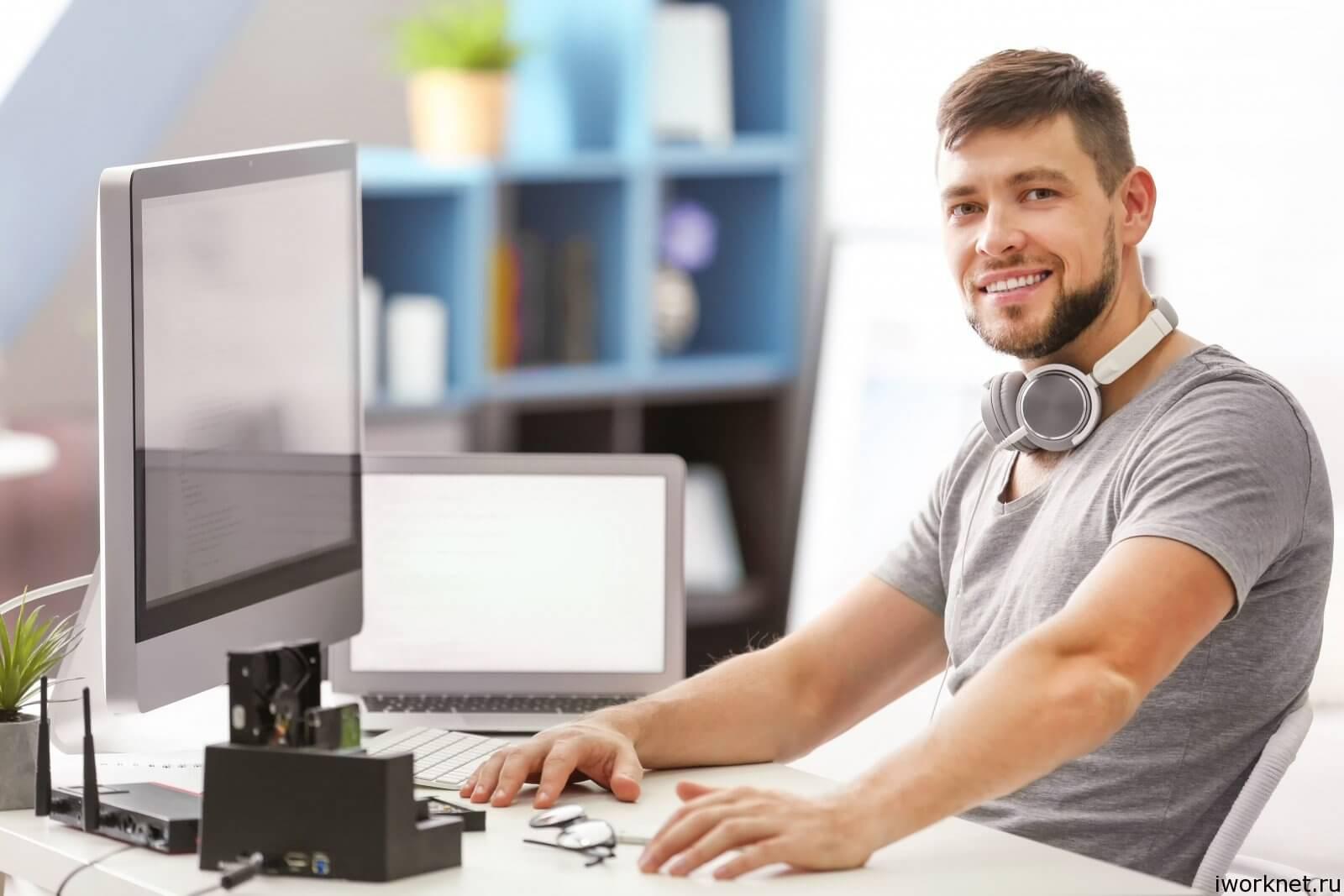 Удаленная работа программист вакансии фрилансер курган