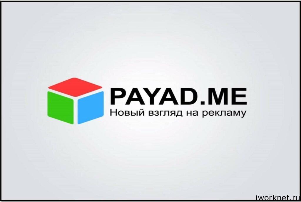 Payad