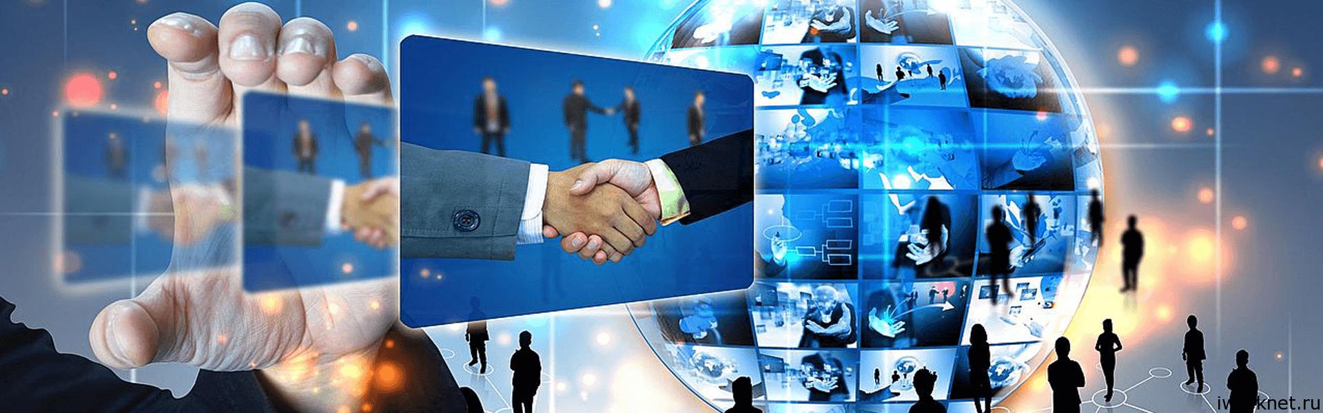 Заработок в инстаграм на лайках и подписках