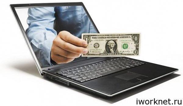 Работа на дому онлайн с ежедневной оплатой