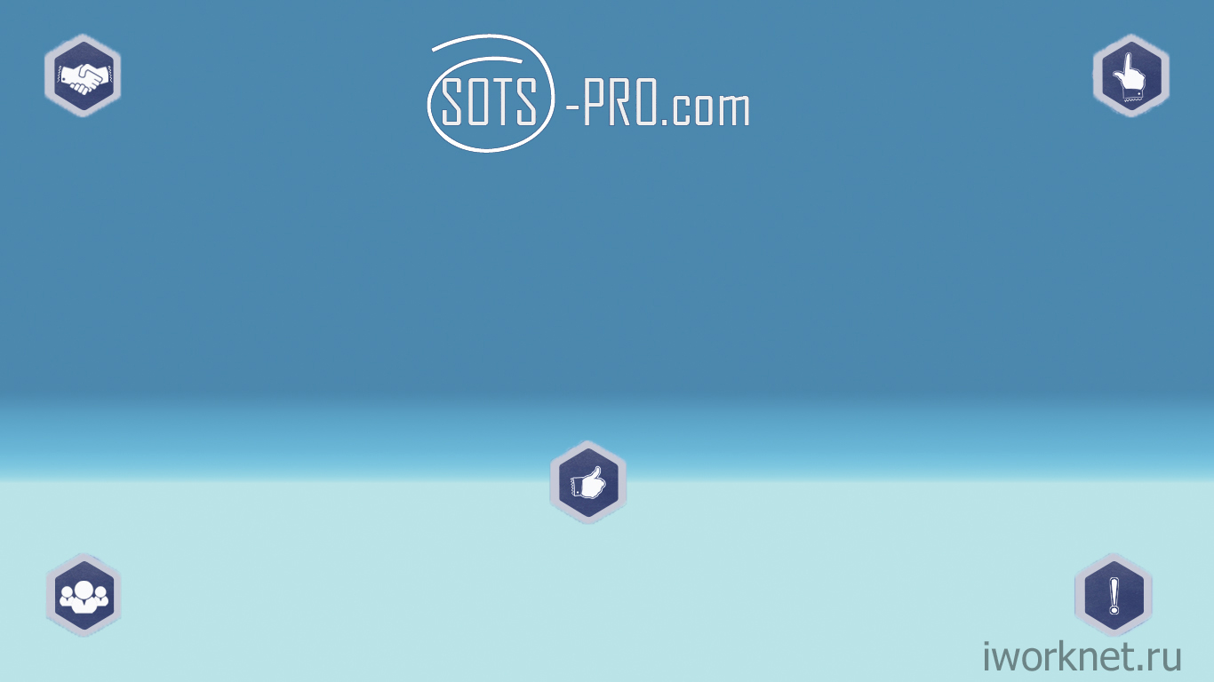 Sots-pro.biz - кликаем и зарабатываем на facebook