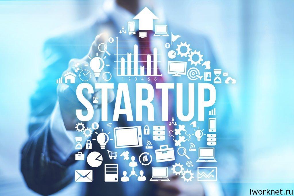 сайт Startup