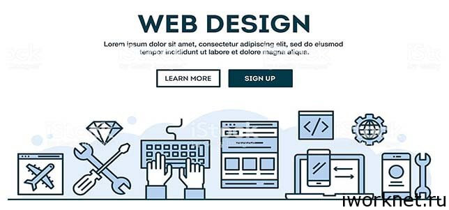 Кто такой Веб-дизайнер